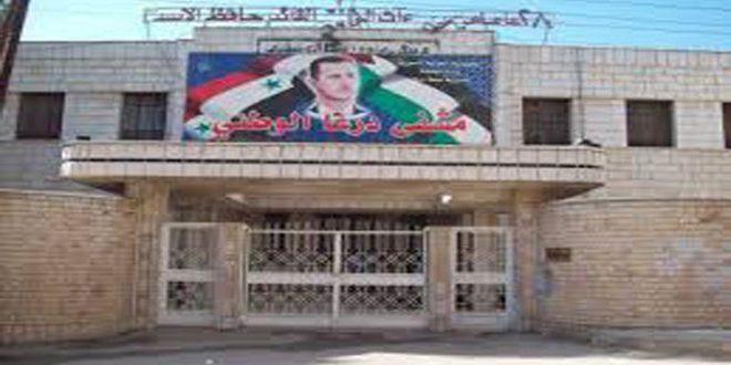 Photo of مدير جديد لمشفى درعا