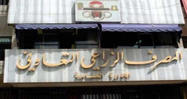 Photo of المصرف الزراعي بالسويداء يؤتمت خدماته