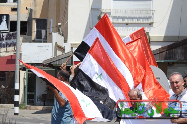 Photo of الفضائية السورية :وقفة تضامنية مع الاسير بلال كايد وسورية في كفر ياسيف