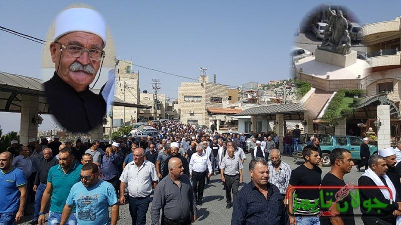 Photo of تشييع المرحوم ابو حسن سليمان طريف
