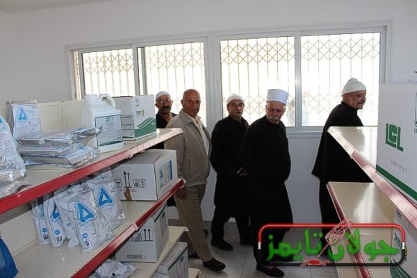 Photo of اعلان هام لمزارعي الجولان