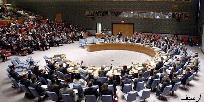 Photo of مجلس الأمن يدين مجزرة الفوعا وكفريا