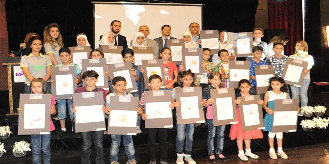 Photo of مركز تخصصي لرعاية اطفال السكري بدمشق