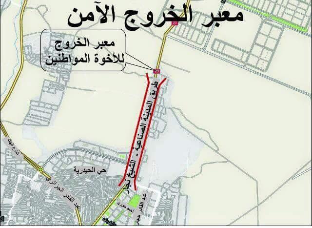 Photo of خطوات الخروج من الاحياء الشرقية بحلب