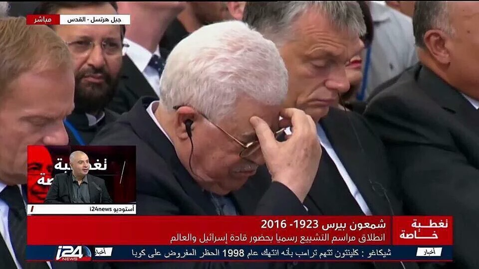 Photo of اعتقال ضابطا فلسطيني انتقد تعزية عباس بشمعون بيريز