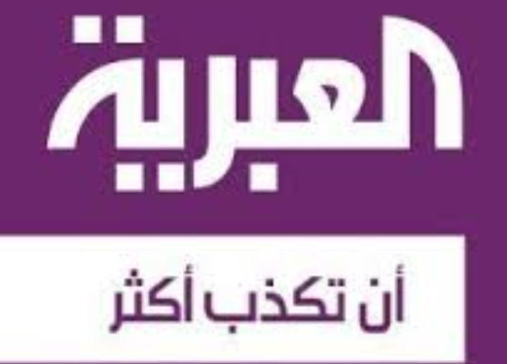 Photo of إغلاق مكاتب العبرية بالقاهرة