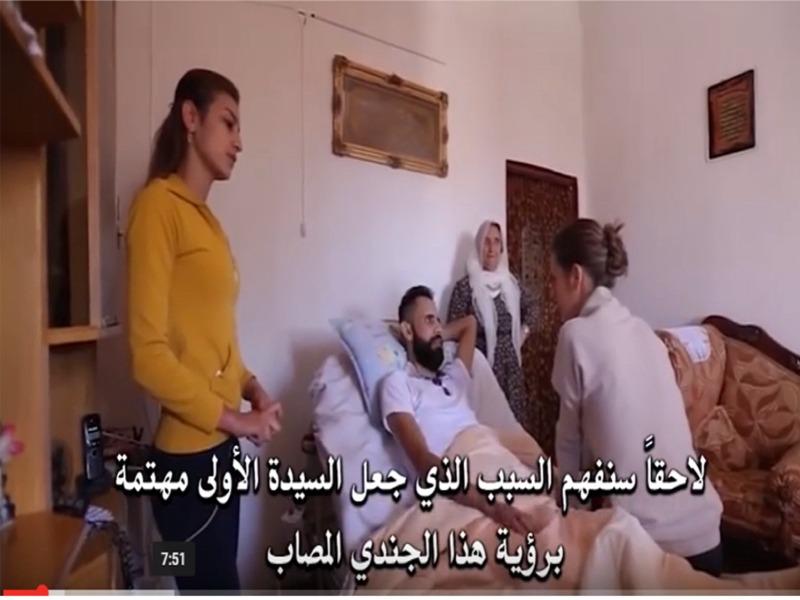 Photo of وثائقي: أسماء الأسد – بين الحرب والسلام