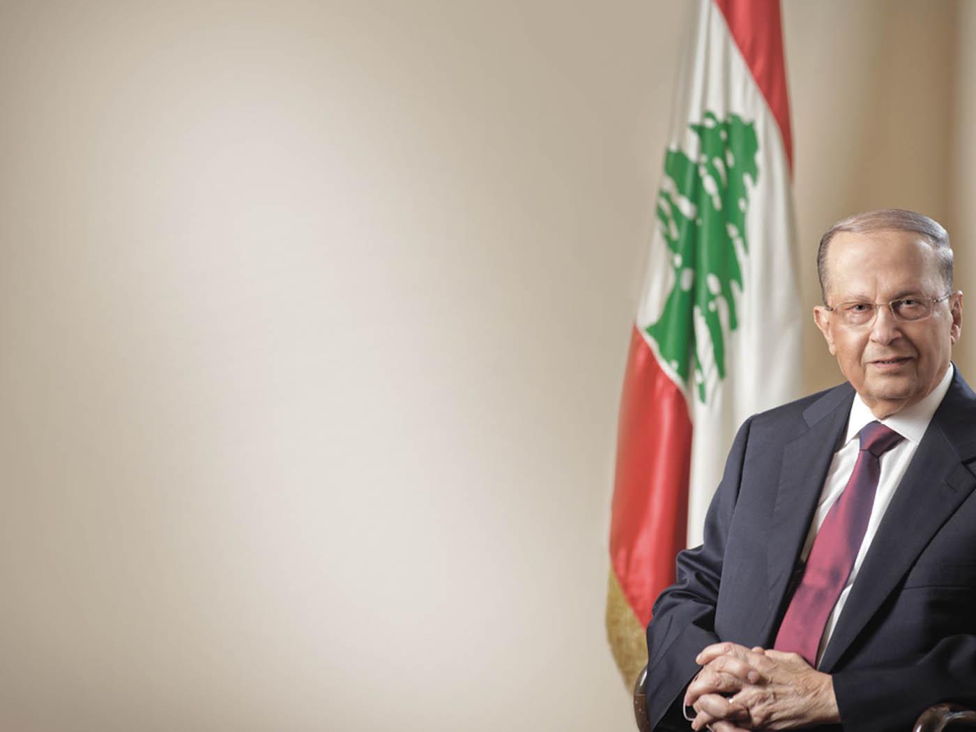 Photo of عون رئيس لجمهورية اللبنانية