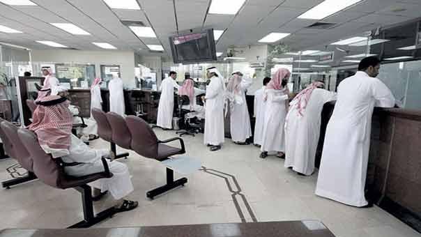 Photo of المصارف السعودية تفقد المليارات خلال ساعات