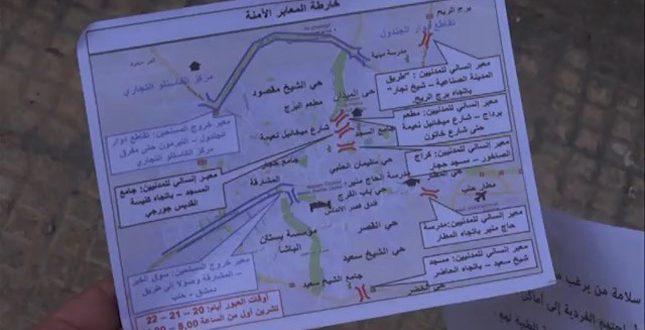 Photo of منشورات الجيش فوق احياء حلب الشرقية