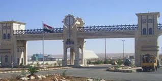 Photo of مشاريع سكنية بحسياء الصناعية
