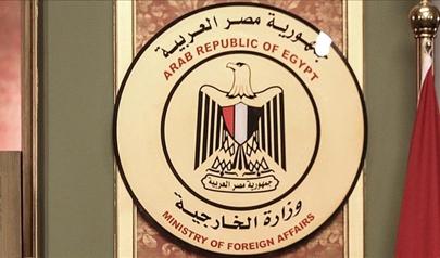 Photo of مصر ترحب باتفاق المناطق الامنة بسوريا