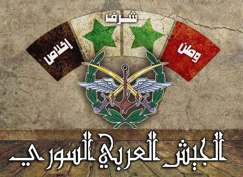 Photo of صحيفة «فزغلياد» الروسية: الفرصة سانحة أمام دمشق لحسم الوضع نهائياً في حلب خلال أيام