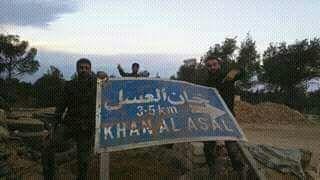 Photo of أخر التطورات الميدانية عسكرياً