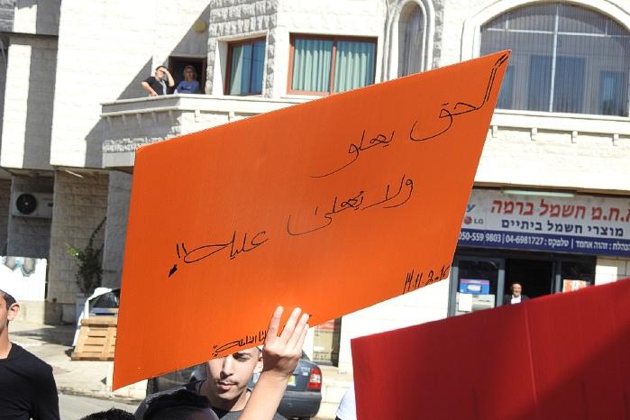 Photo of استمرار اضراب طلاب بقعاثا لليوم الثالث وفشل اجتماع المساء