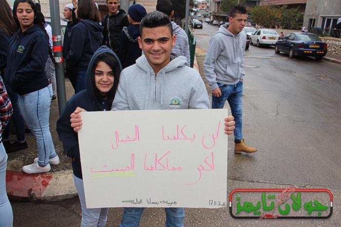 Photo of اضراب طلاب المدرسة في بقعاثا مستمر لليوم الخامس