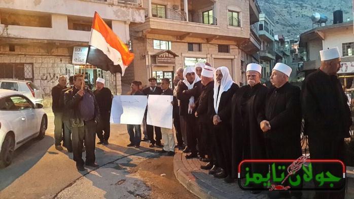 Photo of وقفة تضامنية مع حلب في ساحة سلطان الاطرش وسط مجدل شمس
