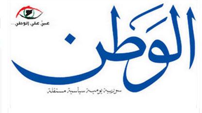 Photo of الاحتلال يمنع أطباء الجولان من المشاركة في مؤتمر «الأسنان» بدمشق