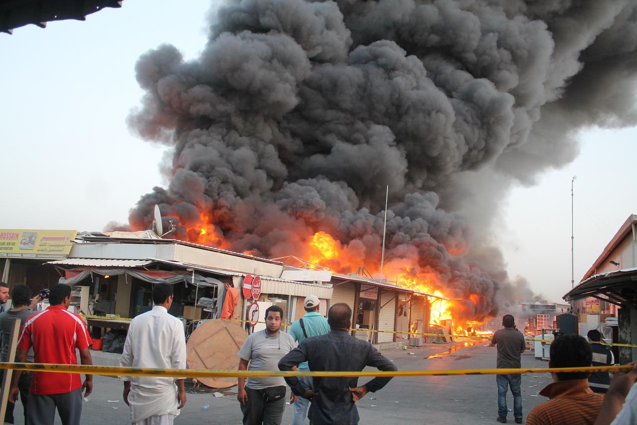 Photo of تفجيرات إرهابية الفلوجة