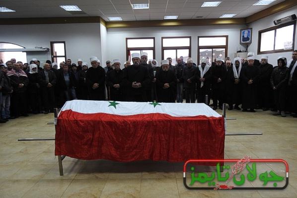 Photo of المئات من ابناء الجولان يشيعون الشهيد أسعد الولي