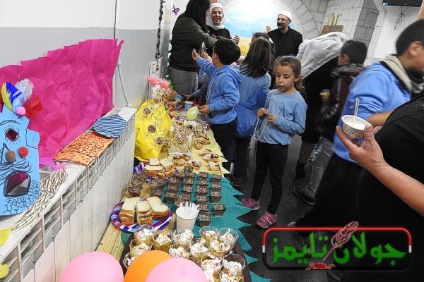 Photo of يوم الطالب في مدرسة النجوم بقعاثا