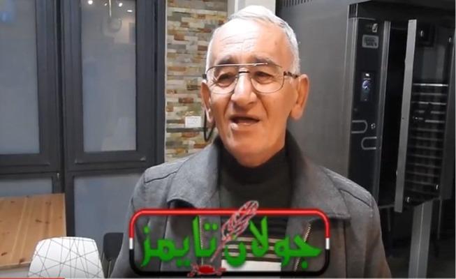 Photo of حصري لجولان تايمز : ماذا جرى مع ابو حسين شفيق عماشة في جنين