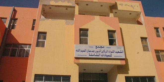 Photo of ٣٧١ خدمة طبية بالمجمع الطبي بالسويداء