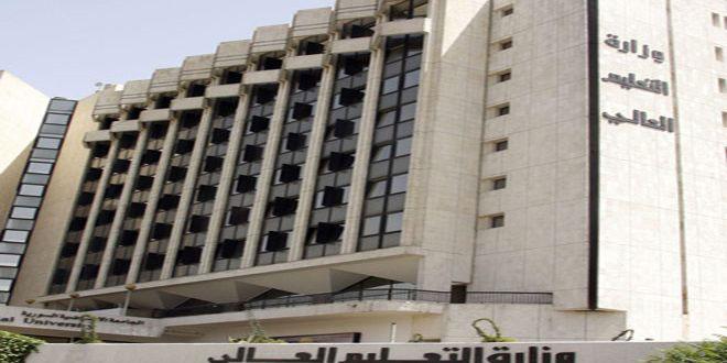 Photo of تأجيل الامتحانات بسبب الثلوج