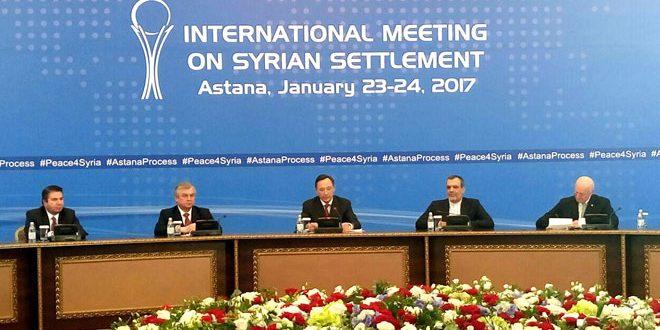 Photo of البيان الختامي لأستانة : الالتزام بوحدة سوريا