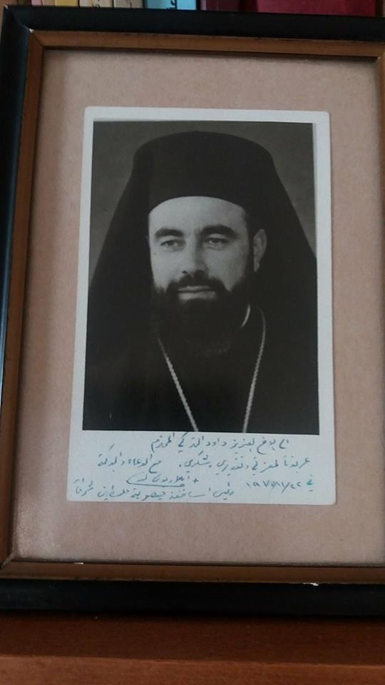 Photo of قصيدة المناضل داوود تركي للمطران كابوتشي