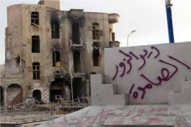 Photo of تقرير مفصل عن معركة دير الزور