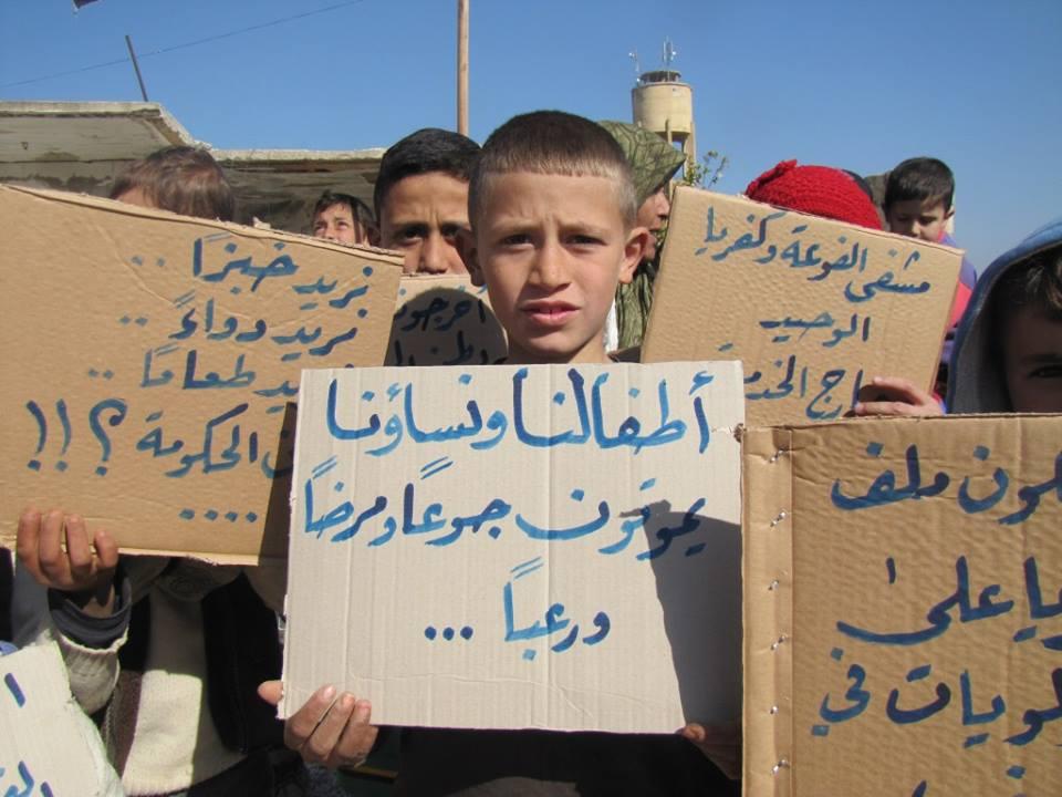 Photo of وقفة تضامنية مع أهالي كفريا والفوعة المحاصرتين