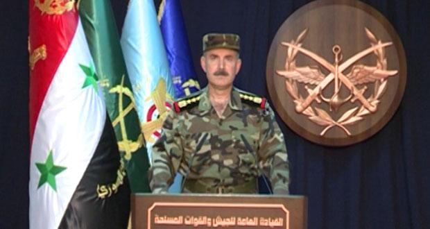 Photo of قيادة الجيش تعلن السيطرة على بلدة تادف
