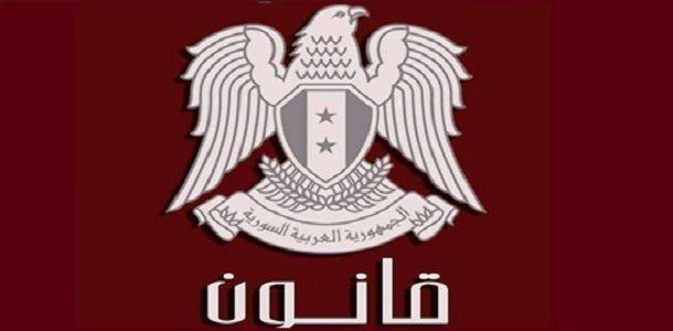 Photo of تعديل قانون الأحوال المدنية