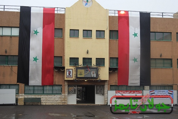 Photo of الجولانييون يحيوون الذكرى 35 للاضراب الوطني
