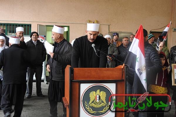 Photo of برقية مشيخة العقل في سورية  للاهل في الجولان