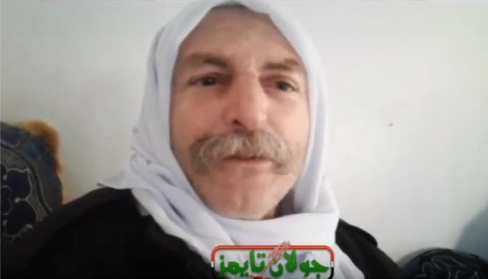 Photo of لقاء خاص لجولان تايمز مع الاهل في قرية الحلس والشوق للاهل في بقعاثا