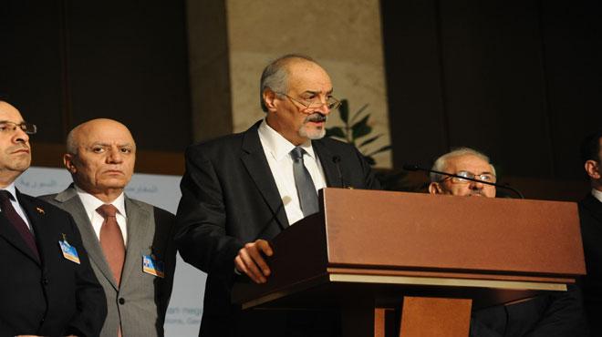 Photo of جلسة محادثات سورية جديدة بجنيف