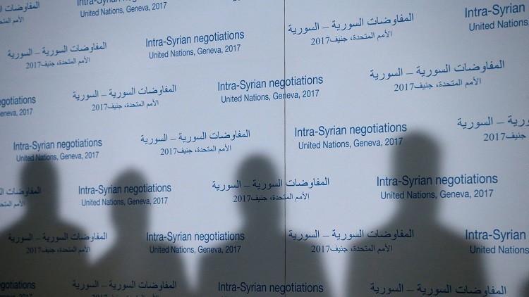 """Photo of """"جنيف 5"""" ينطلق اليوم على وقع قتال عنيف عند أبواب دمشق"""