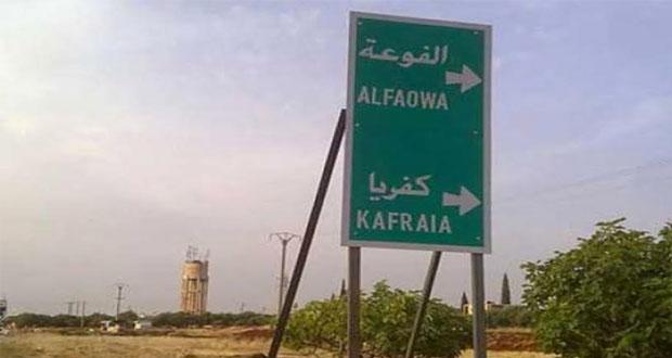 Photo of تضارب المعلومات حول اتفاق بلدتي الفوعة وكفريا بريف إدلب