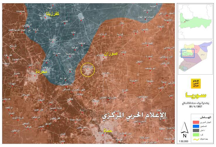 "Photo of خريطة سيطرة الجيش على بلدة ""طيبة الإمام"" في ريف حماه"