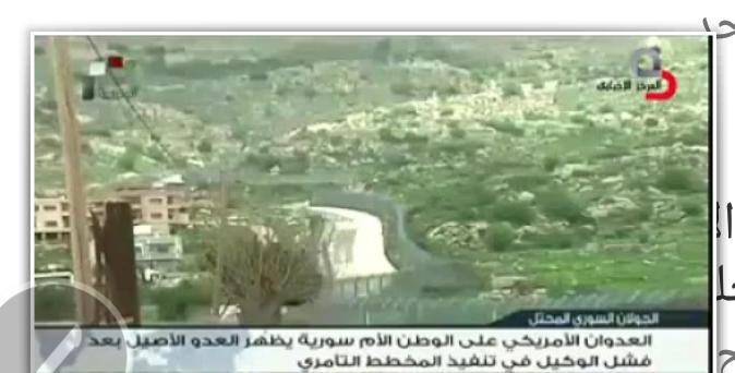 Photo of أبناء الجولان المحتل يستنكرون العدوان الامريكي على سورية