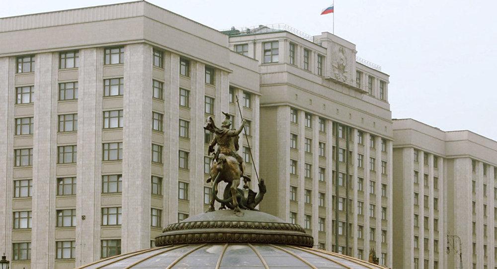Photo of روسيا تدعو لجلسة طارئة بشأن العدوان الامريكية