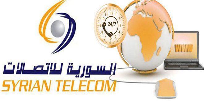 Photo of مرسوم رئاسي للاعفاء من الفوائد لدى السورية للاتصالات