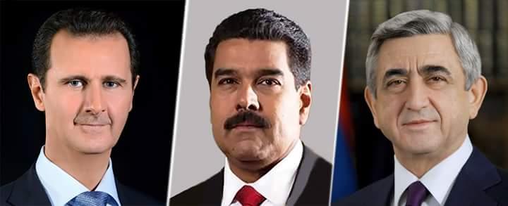 Photo of فنزويلا وأرمينا تجددان دعمها لسوريا