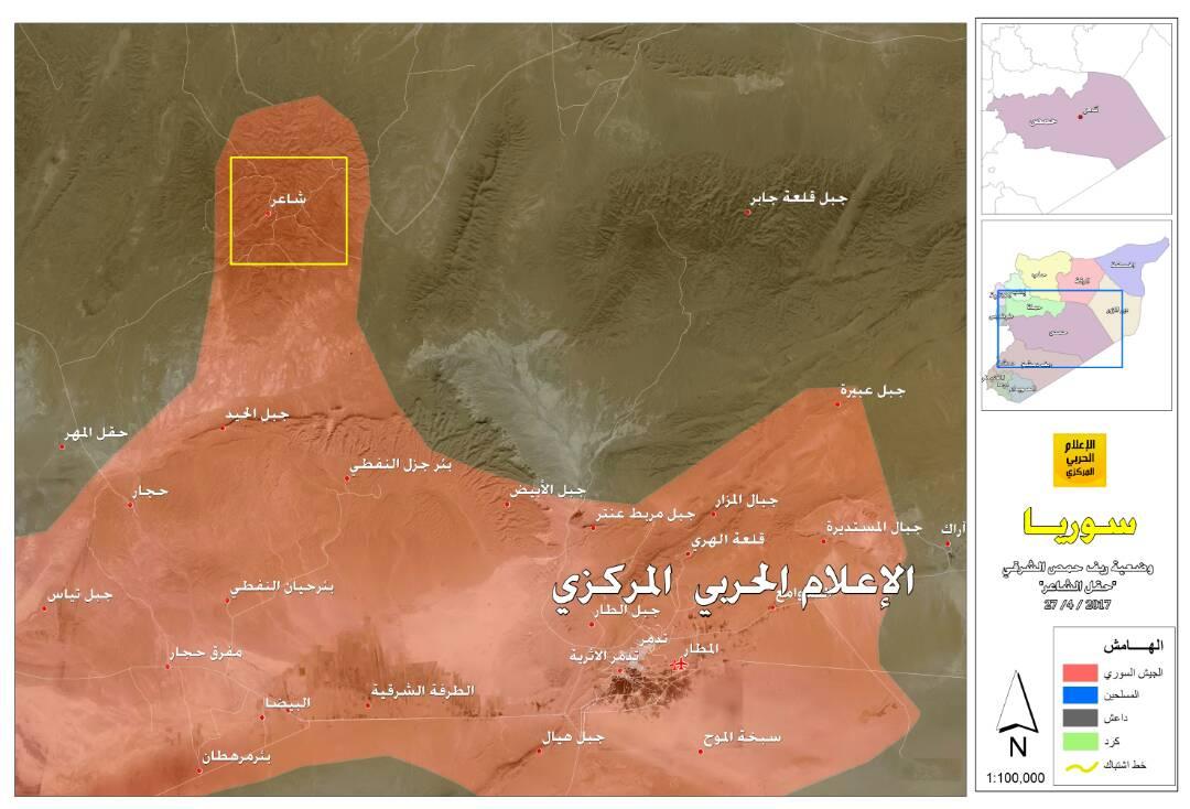 """Photo of الجيش يسيطر على """"حقل الشاعر"""" بريف حمص"""