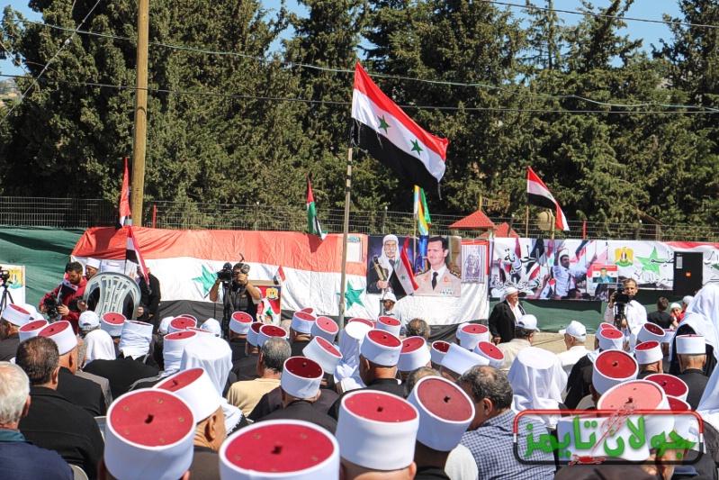 Photo of الجولان تحت الاحتلال  نواف البطحيش… الجولان