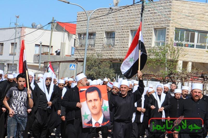 Photo of صور احتفال عيد الجلاء في الجولان المحتل