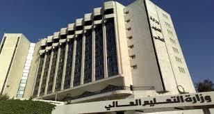 Photo of التعليم العالي يعلن عن مسابقة باسل الاسد للبحث العلمي