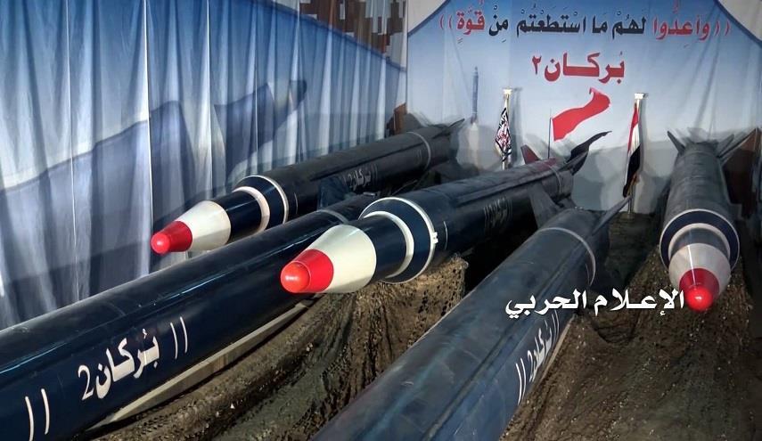 "Photo of ""بركان2"" اليمني يستقبل ترمب في الرياض"